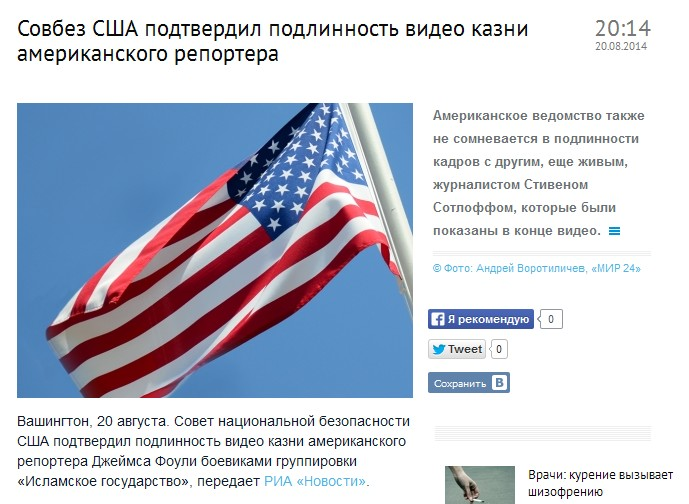 http://sh.uploads.ru/Q6u9R.jpg