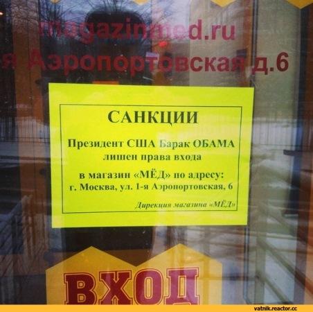 http://sh.uploads.ru/Q8z2N.jpg