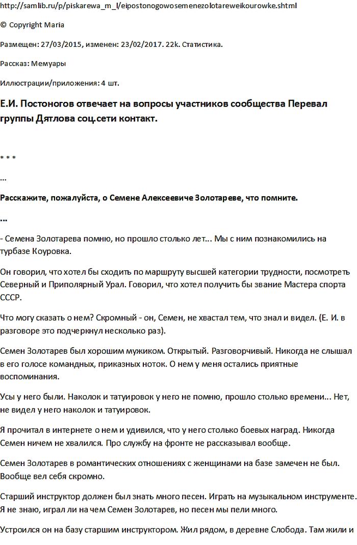 http://sh.uploads.ru/QI5SU.png