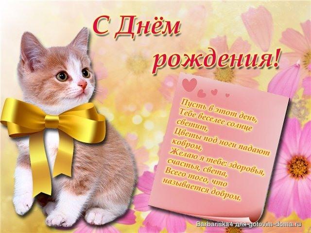 http://sh.uploads.ru/QKjL3.jpg