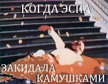 http://sh.uploads.ru/QOcIP.jpg