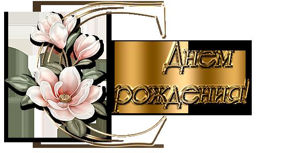 http://sh.uploads.ru/QOzcx.png