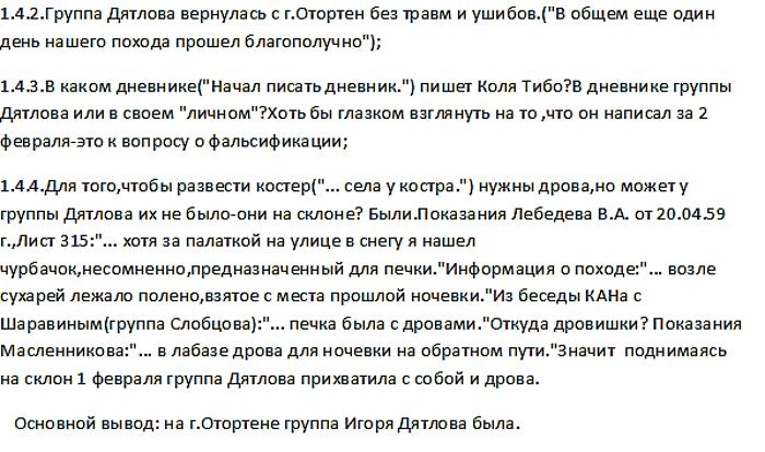 http://sh.uploads.ru/QYEbZ.png