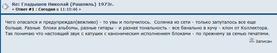 http://sh.uploads.ru/QYWa0.png