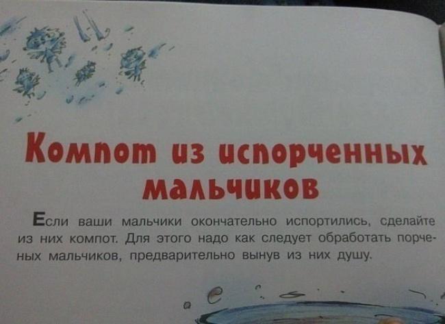 http://sh.uploads.ru/Qbk7c.jpg