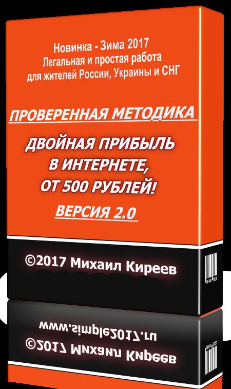 http://sh.uploads.ru/QcUPF.png