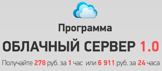 http://sh.uploads.ru/Qldvi.png