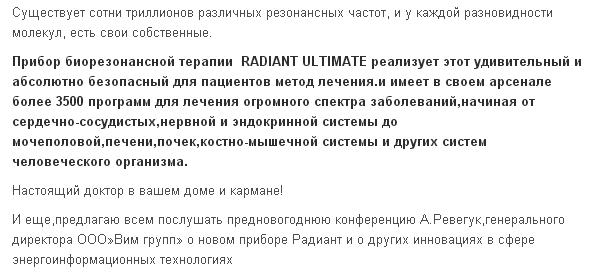 http://sh.uploads.ru/QpROa.png