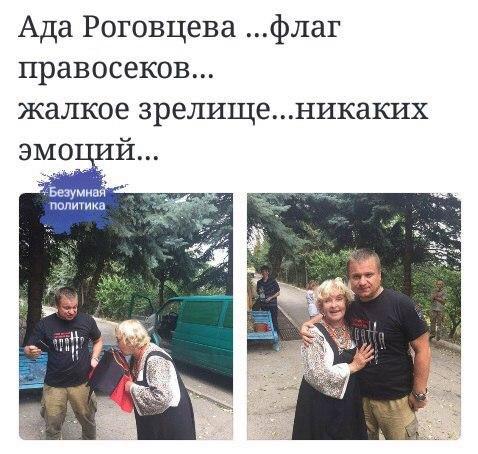 http://sh.uploads.ru/QqbZd.jpg
