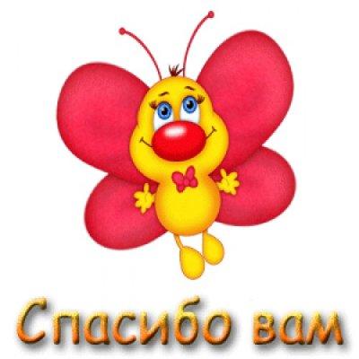 http://sh.uploads.ru/Qv1Cr.jpg
