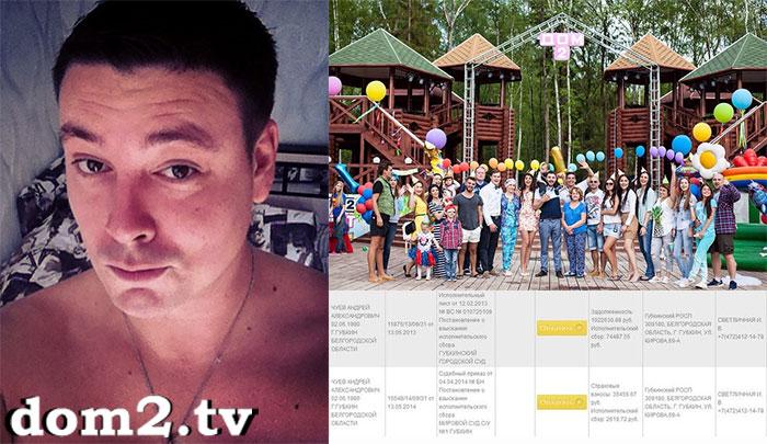 http://sh.uploads.ru/Qx9VI.jpg