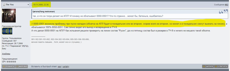 http://sh.uploads.ru/R3imb.jpg