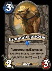 http://sh.uploads.ru/R4AcG.png
