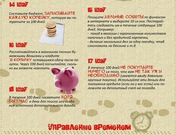 http://sh.uploads.ru/RApnk.jpg