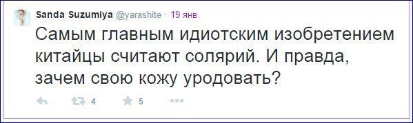 http://sh.uploads.ru/REXr4.jpg