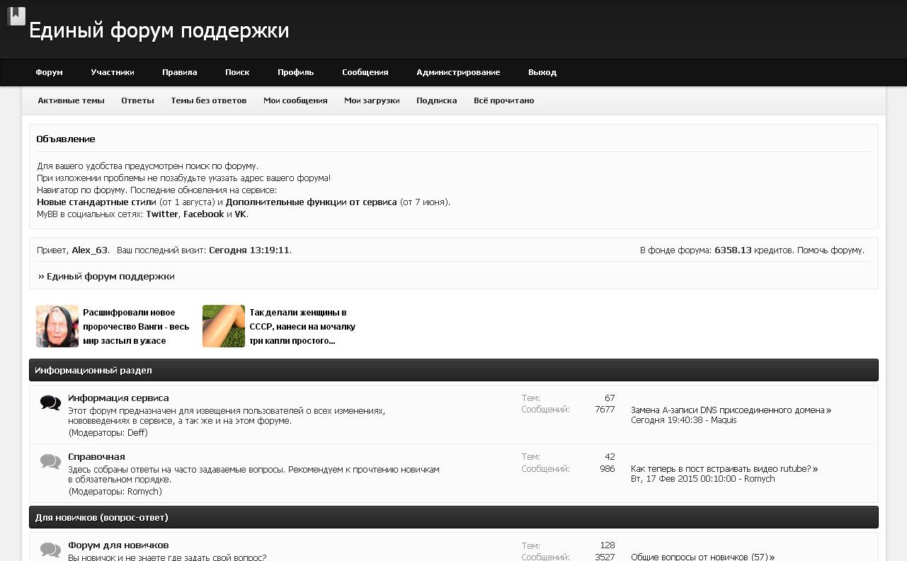 http://sh.uploads.ru/RLV5u.png