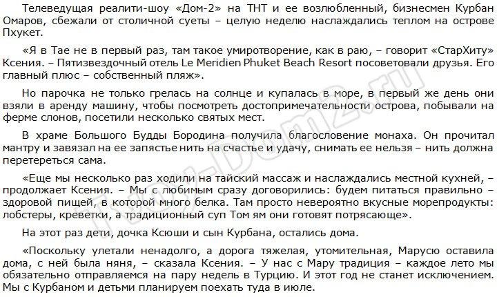 http://sh.uploads.ru/RS1q4.jpg