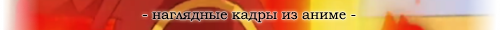http://sh.uploads.ru/RXk4q.png