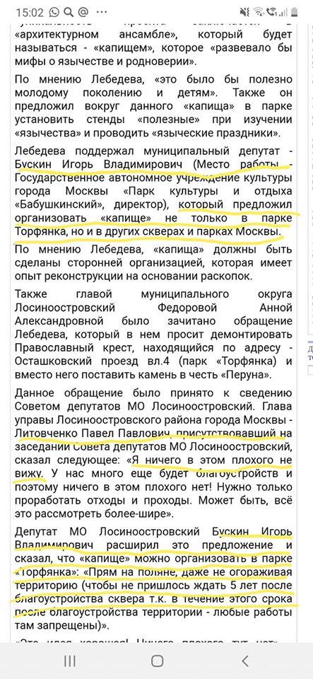 http://sh.uploads.ru/RYj21.jpg