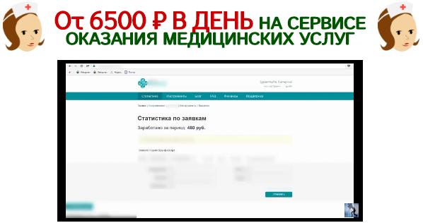 http://sh.uploads.ru/RdPsV.png