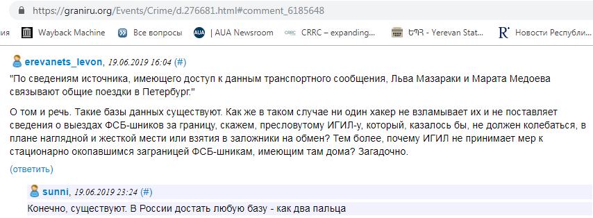 http://sh.uploads.ru/Rf6JF.png