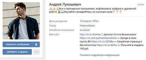 http://sh.uploads.ru/RiVoO.jpg