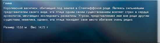 http://sh.uploads.ru/Rj0ir.jpg