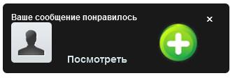 http://sh.uploads.ru/Rkmgu.jpg