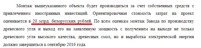 http://sh.uploads.ru/Rqhvo.png