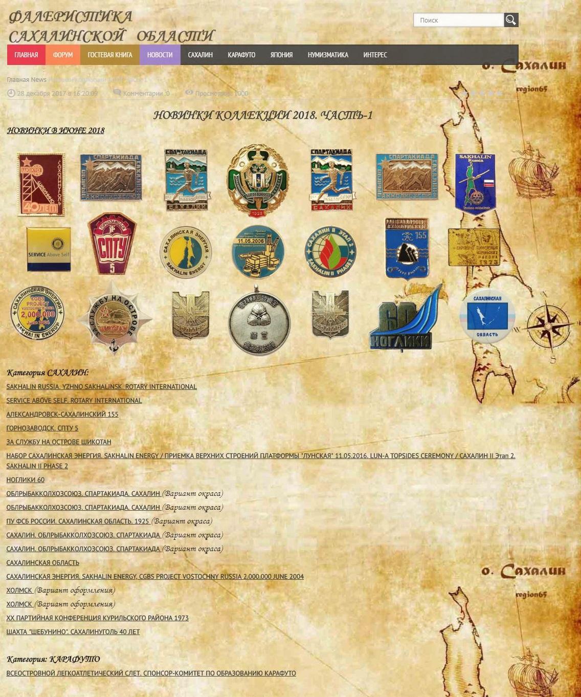 http://sh.uploads.ru/RrFtx.jpg