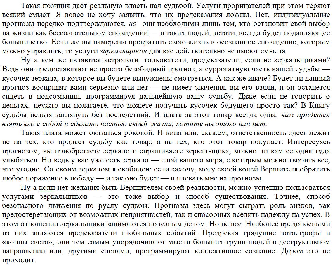 http://sh.uploads.ru/Rt6eP.png
