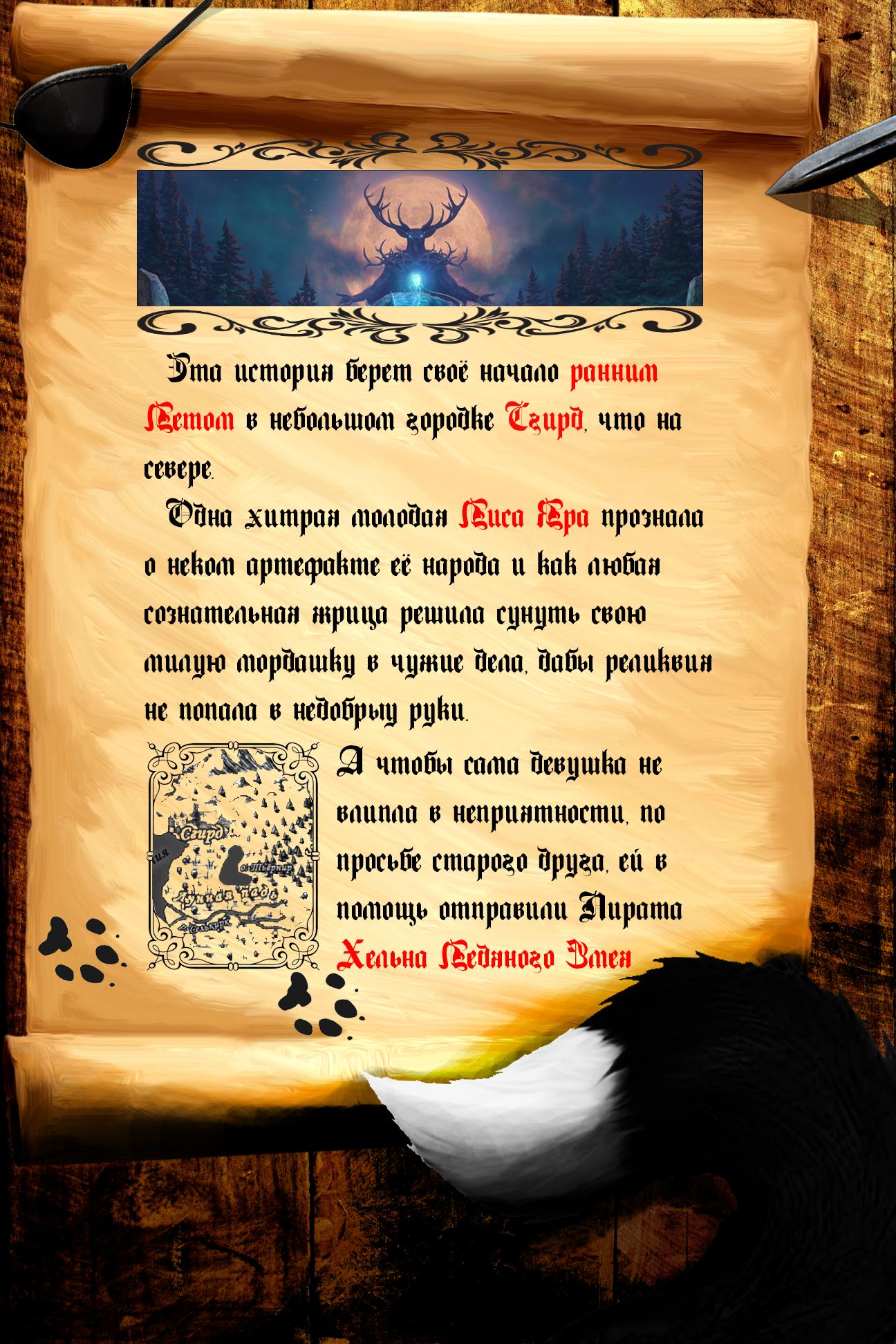http://sh.uploads.ru/RyaVl.png