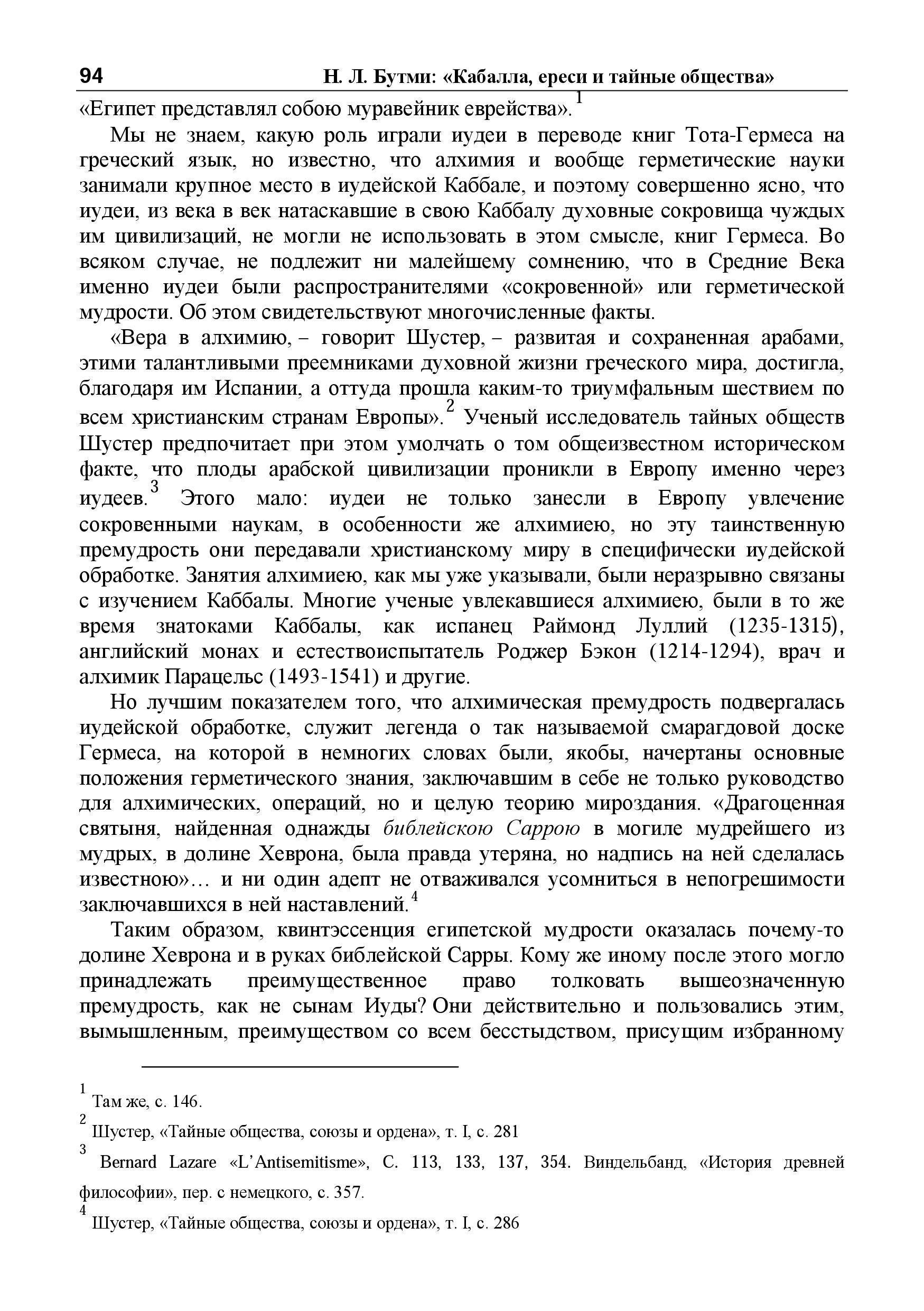 http://sh.uploads.ru/RzDe1.jpg