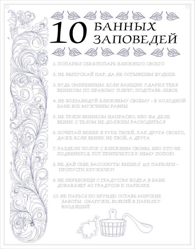http://sh.uploads.ru/S0V83.jpg