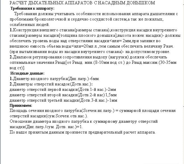 http://sh.uploads.ru/S8s0l.jpg