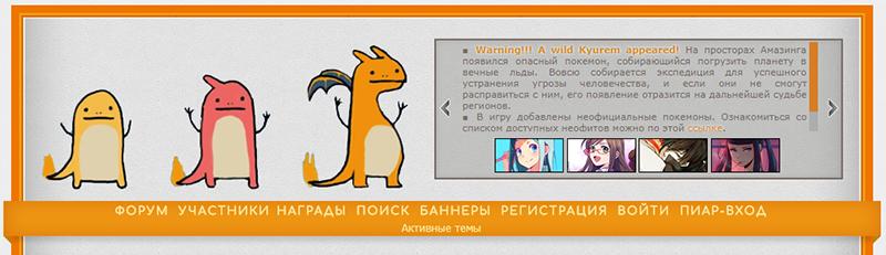 http://sh.uploads.ru/SEQWr.png