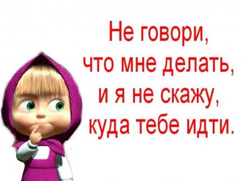 http://sh.uploads.ru/SIAxt.jpg