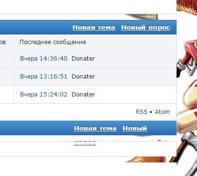 http://sh.uploads.ru/SON5D.jpg
