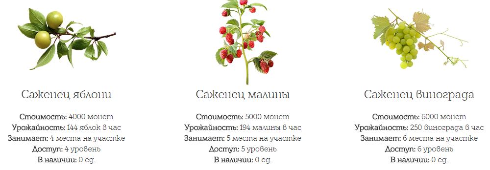 http://sh.uploads.ru/Sab51.png