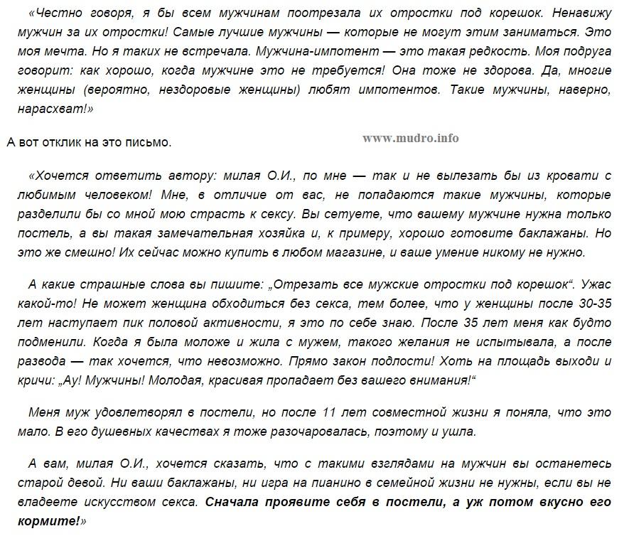 http://sh.uploads.ru/SduOa.jpg
