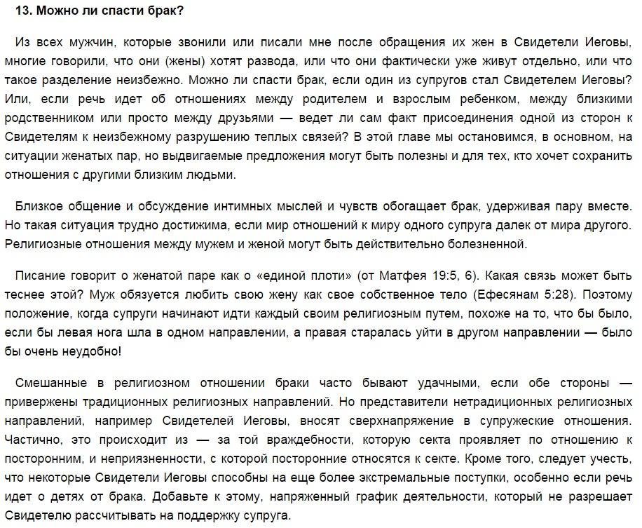 http://sh.uploads.ru/Sgnzt.jpg