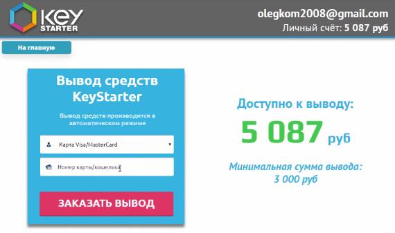 http://sh.uploads.ru/Sm3ig.png