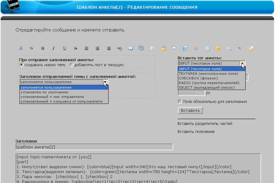 http://sh.uploads.ru/T16dA.jpg