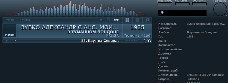 http://sh.uploads.ru/T4cBQ.png