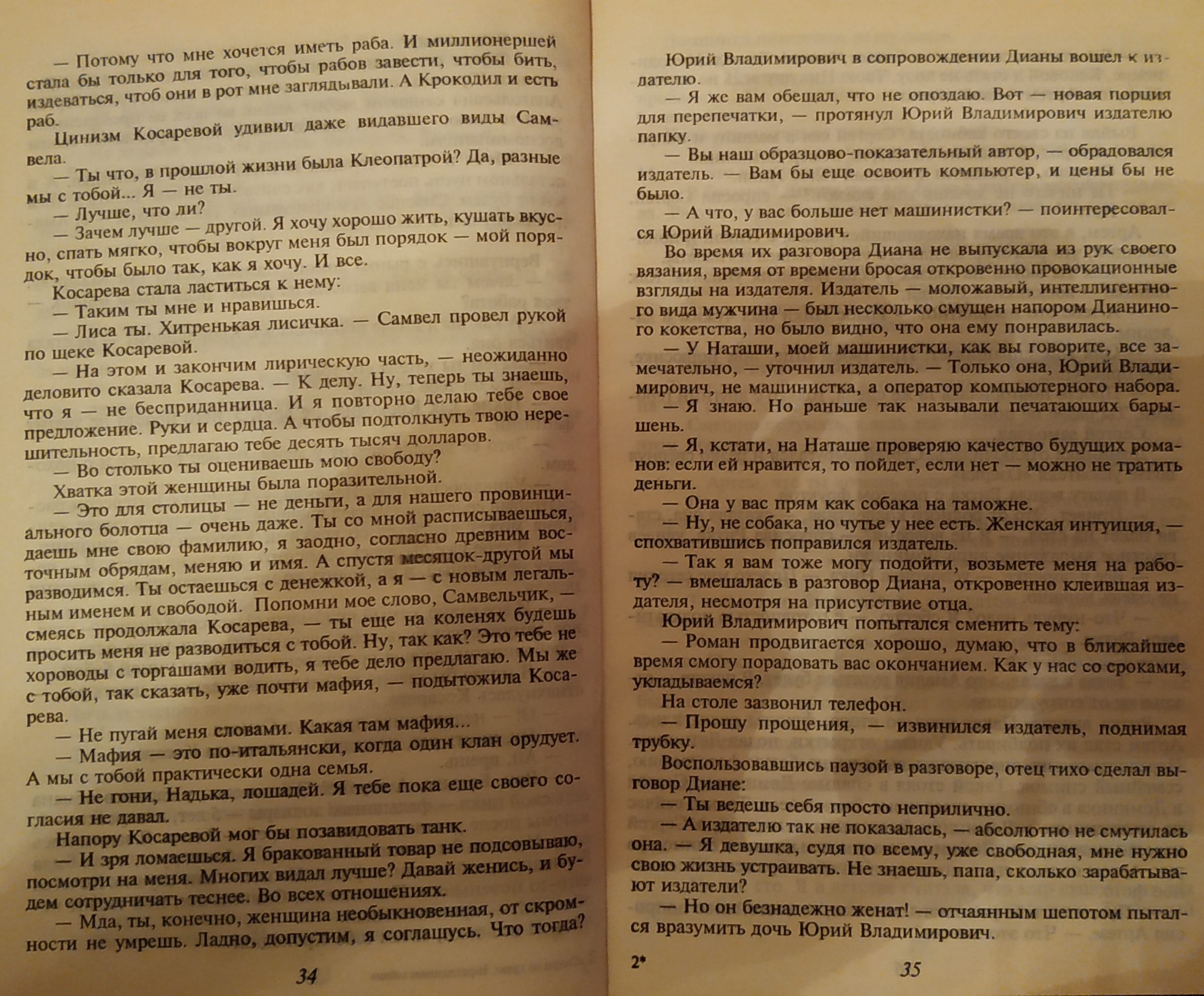http://sh.uploads.ru/T5908.jpg