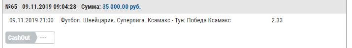 http://sh.uploads.ru/T5sC3.png