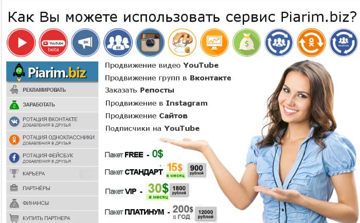 http://sh.uploads.ru/TDIYB.png