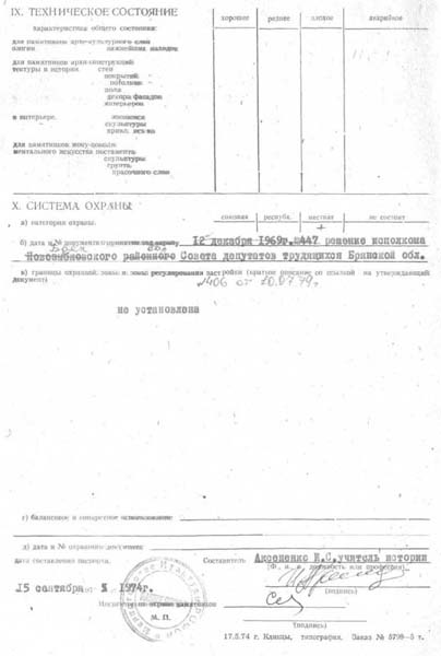 http://sh.uploads.ru/TDagI.jpg