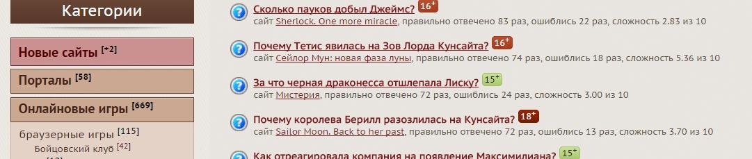 http://sh.uploads.ru/TMydY.jpg