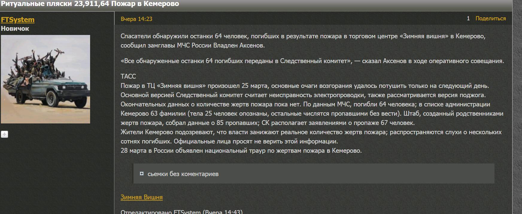 http://sh.uploads.ru/TlykG.png